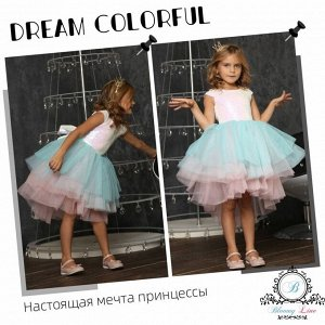 "Платье ""Dream colorful"""