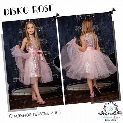 №138=✦Bloomy line✦-детская мода для маленьких модниц. — Нарядная одежда — Платья и сарафаны