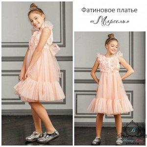 """Платье фатиновое """"Марсель"""" крем брюле"""