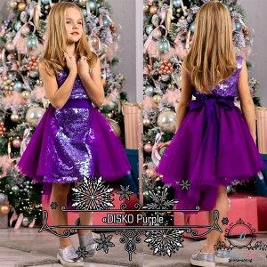 """Платье с фатиновой юбкой-поясом """"DISCO Purple"""""""