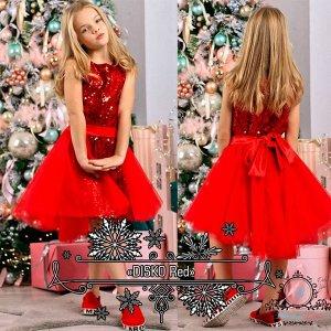 """Платье с фатиновой юбкой-поясом """"DISCO Red"""""""