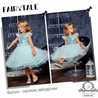 №139. =✦Bloomy line✦-детская мода для маленьких модниц — Шикарная праздничная коллекция. — Платья и сарафаны
