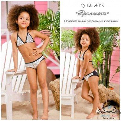 №133- Bloomy line - детская мода для маленьких модниц.