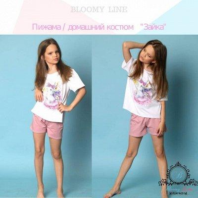 №138=✦Bloomy line✦-детская мода для маленьких модниц. — Одежда для дома — Одежда для дома