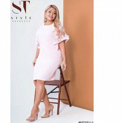 SТ-Style~59*⭐️Распродажа! Летние платья и костюмы! — Размер 48+: Нарядные платья — Одежда