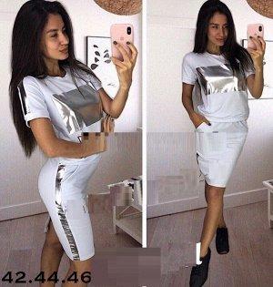 Костюм(юбка+футболка)