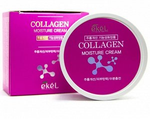 Ekel Collagen Moisture Cream Увлажняющий крем с коллагеном, 100 г