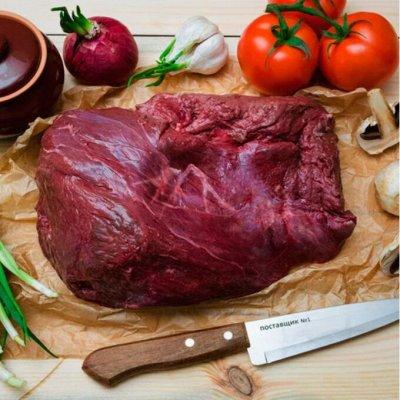 Мясная лавка! Курочка! Мясо! Овощи! Креветка от 329 рублей! — Оленина для гурманов! — Говядина и телятина