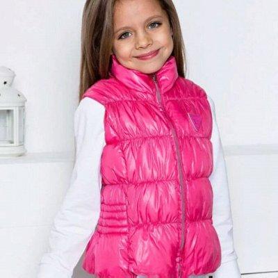 Baby Shop! Все в наличии!Новое Поступление-Школьная Одежда! — Новинки - Жилетки для девочек!!! — Кофты и жакеты