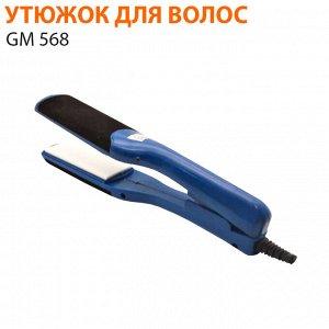 Утюжок для волос Guan Ming GM 568