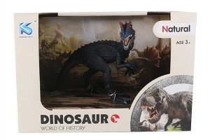 Динозавр OBL808173 MY6226-A037 (1/72)