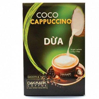 Кофе, какао и пюре из Вьетнама. Следующая СП через месяц — Растворимый кофе. Пробуем НОВИНКИ — Растворимый кофе