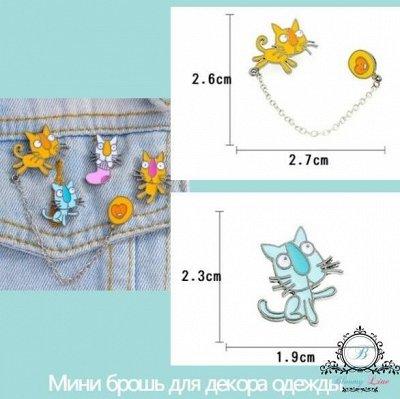 №139. =✦Bloomy line✦-детская мода для маленьких модниц — Броши и Значки — Аксессуары