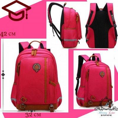 №139. =✦Bloomy line✦-детская мода для маленьких модниц — Рюкзаки и сумки — Школьные рюкзаки