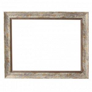 Рама для картин (зеркал) 30 х 40 х 4.4 см. пластиковая. Calligrata. дерево с белой и золотой патиной