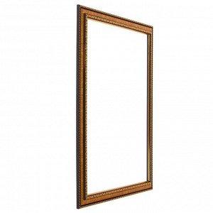 Рама для картин (зеркал) 30 х 40 х 2.8 см. пластиковая. Calligrata. золото