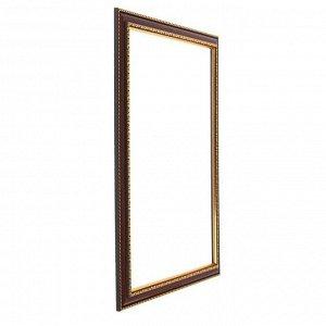 Рама для картин (зеркал) 30 х 40 х 2.8 см. пластиковая. Calligrata. цвет вишня с золотом