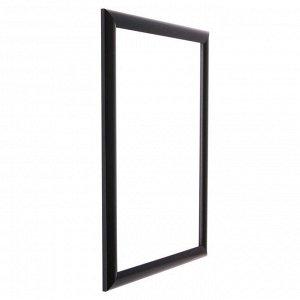 Рама для картин (зеркал) 30 х 40 х 2.7 см. пластиковая. Calligrata. цвет чёрный
