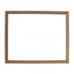 Рама для картин (зеркал) 40 х 50 х 2.6 см. пластиковая. Calligrata. дерево с золотом