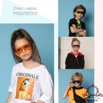 №153=✦Bloomy✦стильная уличная одежда для подростков◄╝ — Очки — Солнечные очки