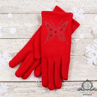 №153=✦Bloomy✦стильная уличная одежда для подростков◄╝ — Перчатки — Вязаные перчатки и варежки