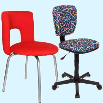 Лучшие кресла на лучшем сайте.  Рассрочка. Заказывайте. — Хиты продаж — Стулья