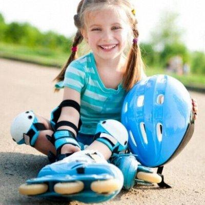 ХозМаркет 12\2020. Для дома и уютного быта  — Роликовые коньки,комплекты защиты — Роликовые и фигурные коньки