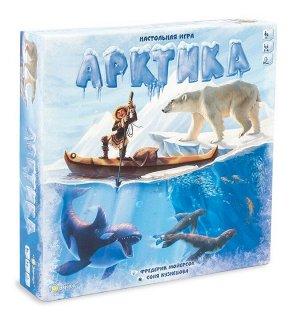 Арктика Арктика - стратегическая семейная игра, в которой участники превратятся в охотников севера: белого медведя, косатку, тюленя или эскимоса. Передвигая льдины и перемещаясь по игровому полю, охот
