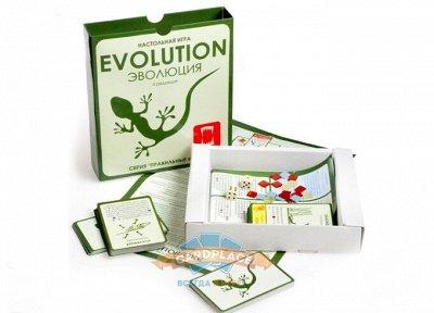 Игромания! Более 2200 настольных игр   — Эволюция —  Настольные и карточные игры