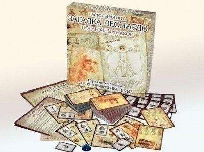 Игромания! Более 2200 настольных игр   — Загадка Леонардо —  Настольные и карточные игры