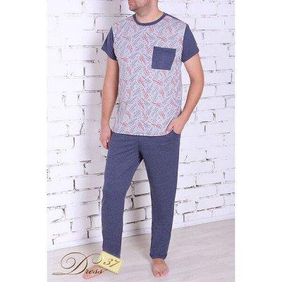 DRESS37 - доверяем трикотажу! От 42 до 66 размеров! — Для мужчин - Пижамы, халаты мужские — Футболки
