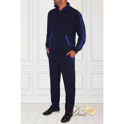 DRESS37 - доверяем трикотажу! От 42 до 66 размеров! — Для мужчин - Костюмы мужские — Костюмы