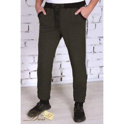 DRESS37 - доверяем трикотажу! От 42 до 66 размеров! — Для мужчин - Брюки — Повседневные
