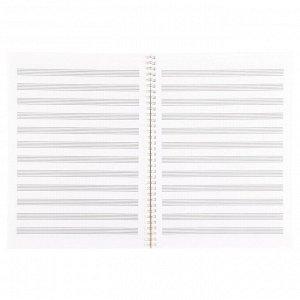 Тетрадь для нот А4, 50 листов, на гребне, обложка мелованный картон, глянцевая ламинация, вертикальная, блок 70 г/м2, МИКС