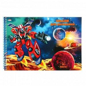 Альбом для рисования А4, 24 листа на гребне «Робот в космосе», картонная обложка, блок 100 г/м2, МИКС