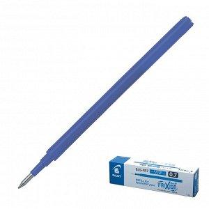 """Стержень гелевый """"Пиши-стирай"""" Pilot Frixion 0,7 мм, для ручек BL-FR7, чернила синие"""