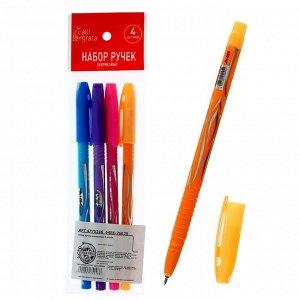 Набор ручек шариковых 4 штуки МИКС, стержень синий