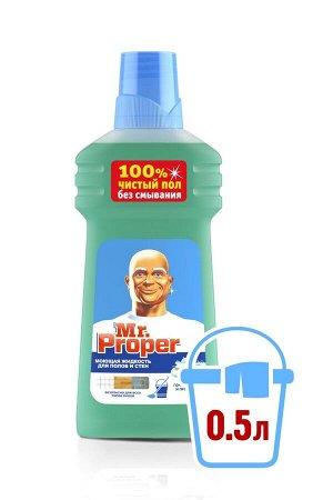 Моющая жидкость MR PROPER Горный ручей и прохлада (500 мл)