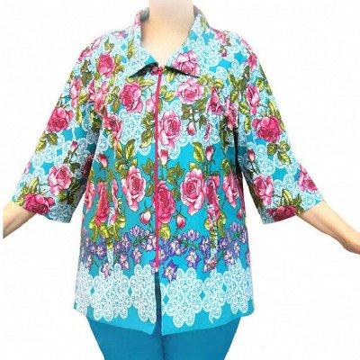 18 - Diaton - Для роскошных форм. одежда — Жакеты, кардиганы — Пиджаки и жакеты