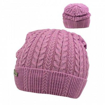 Твой гардероб с быстрой доставкой! — Шарфы, шапки, варежки, кепки, козырьки скидка до 50% — Кепки и бейсболки