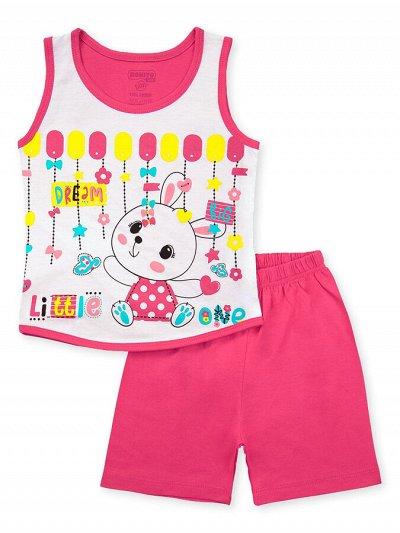 ТОТОШКА- одежда для мальчиков и девочек - 25 — Девочкам — Для девочек