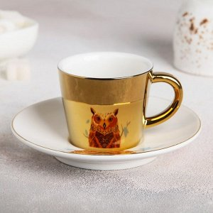 Кофейная пара «Зазеркалье. Сова», чашка 90 мл, блюдце 13 см