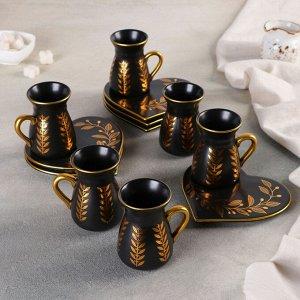 Сервиз чайный «Золотая ветвь», 12 предметов: 6 кружек 120 мл, 6 блюд 14?13 см