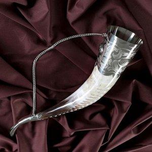 Сувенирный рог для вина, большой, с пиалой