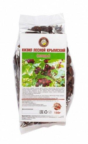 Кизил лесной Крымский (плоды) с косточкой 150 гр.