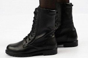 Ботинки Тип: ботинки/берцы Сезон; деми, лето Подошва: ТЭП Верх: натуральная кожа  Байка