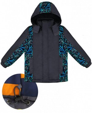 Зимняя куртка для мальчика Цвет: сер.+синий