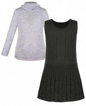 Серый школьный вязаный комплект для девочки Цвет: серый
