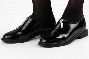 Туфли Туфли.  Материал верха натуральная кожа.  Подошва ПУ.  Материал подклада натуральная кожа
