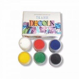 Набор акриловых красок по ткани 6цв*20мл Декола